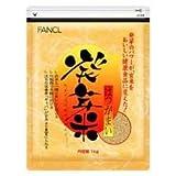 ファンケル発芽米1kg