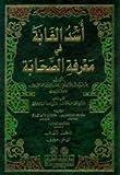 img - for Mujli mirat al-munji fi al-kalam wa-al-hikmatayn wa-al-tasawwuf ; book / textbook / text book