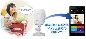PLANEX ネットワークカメラ(スマカメ)マイク内蔵・iPhone/Android/Windows対応 CS-QR10