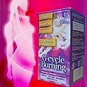 肥満治療用に開発された最強のダイエットサプリメント『G-サイクルバーニング(ジーサイクルバーニング)』