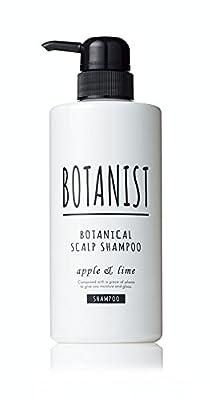 Botanist ボタニカルシャンプー ヘアケア ギフト ブルーム モイスト 2019 (サクラ&カシス)