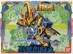 Kage Alex (SD 87) (Gundam Plastic Model Kits) Bandai [JAPAN]