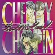 ショパンシリーズ「チェリーナイト☆ショパン」ドラマアルバムCD