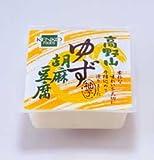 健康フーズ ゆず胡麻豆腐 120g×5個セット