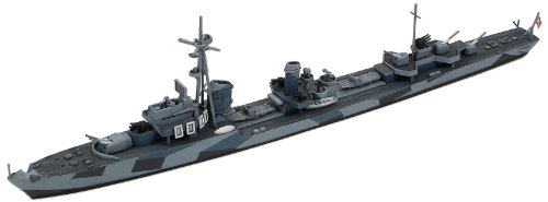 Tamiya Models Z Class Destroyer