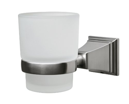 Pegasus 20714 0804 Exhibit Collection Wall-Mounted Tumbler Holder (Brushed Nickel)
