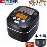 Tiger 5.5合炊き 炊飯器 土鍋圧力IH炊飯ジャー 炊きたて JKX-B100-K ブラック