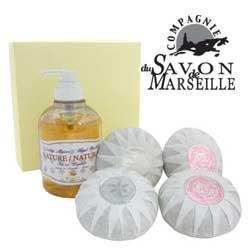 ギフトセット シリアの石鹸 ハンドソープセット シリアの石鹸125g×2 ハンドソープ300ml
