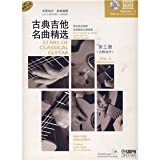 Stars of Classical Guitar (Vol.3 · Masterpieces)