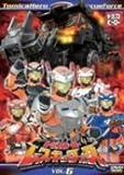 トミカヒーロー レスキューフォース VOL.6(初回限定)