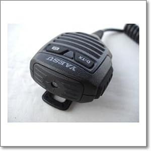 Yaesu MH-85A11U Camera Speaker Microphone For FT-1DR & FTM-400D Transceiver