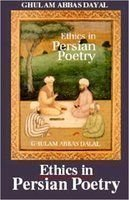 Ethics in Persian Poetry