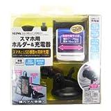 SEIWA(セイワ)吸盤ホルダー&充電器セット D390