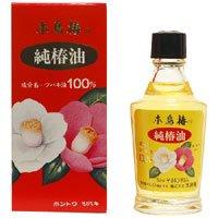 本島椿 純椿油(赤箱)小 52ml