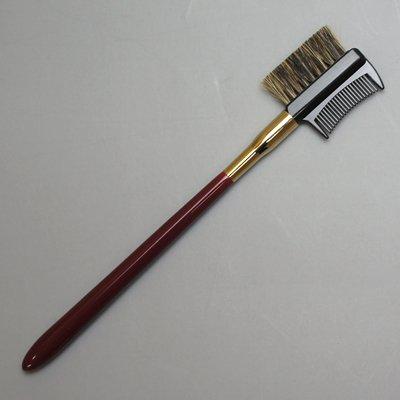 あかしや 化粧筆 ハイグレードタイプブラッシュ&コーム
