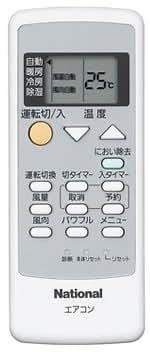 パナソニック/ナショナル エアコン CS-227TB用リモコン CWA75C3026X