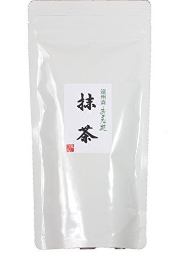 Premium Japanese Green Tea Fine Matcha Powder 100G 3.5Oz Free Shipping + Free Kyoto Washi Gift Wrapping