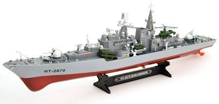 AZ Importer B79 31 inch Destroyer Radio Remote Control Electric RC Battle Ship