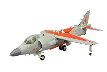 HobbyMaster 1/72 Sea Harrier FA2 Royal Navy ZD613 (Japon import / Le paquet et le manuel sont en japonais)