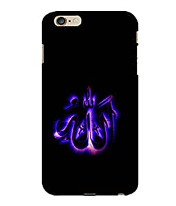 printtech Allah Muslim Back Case Cover for Apple iPhone 6S Plus