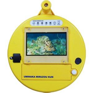 うみなかみるぞう君  3つの便利機能「見る」「撮る」「照らす」を備えた水中カメラ