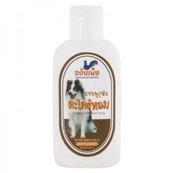 Lemongrass Oil Dog Shampoo For Dermatitis Allergy Get Rid Of Fleas Ticks, Long Fur Abhaibhubejhr 13.52 Oz. front-500376