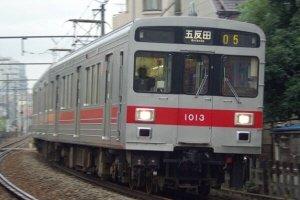 GREENMAX(グリーンマックス) 1127T 東急1000N系 東横線 4両編成動力付きトータルセット(塗装済みキット)