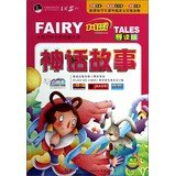 img - for Cloud. reading 1 + 1. happiness! Pavilion: fairy tales (guide)(Chinese Edition) book / textbook / text book