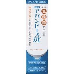 わかもと アバンビーズDX 歯周病予防 35g