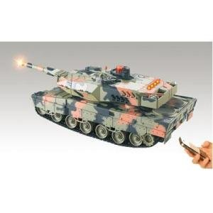 iSuper iTank-156 Battle Tank Controlled by iPhone/iPad/iPod Touch