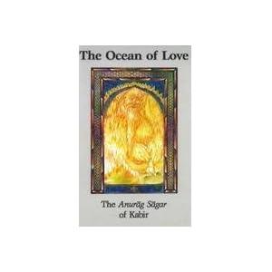 Anurag the of free of ocean love download kabir sagar