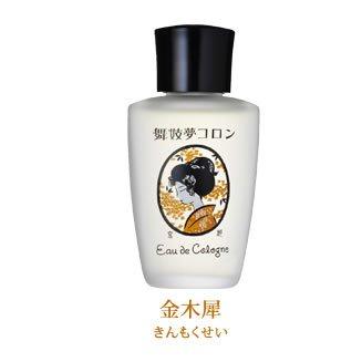 京都限定のオーデコロン 舞妓夢コロン (金木犀/きんもくせい、桜/さくら、山梔子/くちなし) (金木犀/きんもくせい)