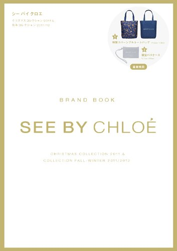 SEE BY CHLOE CHRISTMAS COLLECT