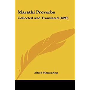 buy marathi proverbs collected and translated 1899 book