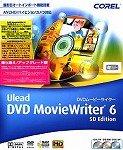 Ulead DVD Moviewriter 6 SD Edition 乗り換え/アップグレード版