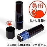 【動物認印】猫ミトメ44・箱座り黒猫 ホルダー:黒/朱色インク