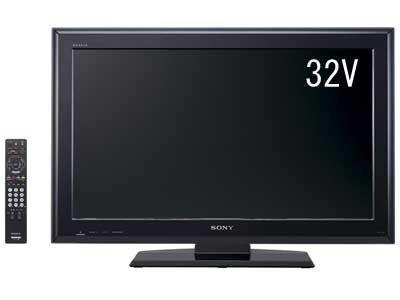 【エコポイント対象商品】 SONY BRAVIA 地上BS110度CSデジタルハイビジョン液晶TV J5シリーズ32V型クリスタルブラック KDL-32J5/B
