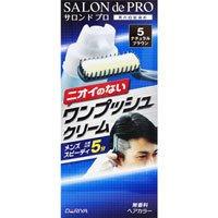 サロンドプロ ワンプッシュクリームHCメンズSP5