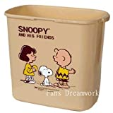 Snoopy Small Trash Bin - Peanuts Snoopy Wastebasket (Light Brown)