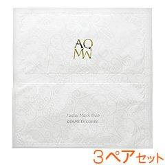 コスメデコルテ AQMW フェイシャル マスク デュオ 3枚セット 3セット