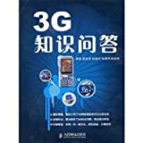 3G quiz(Chinese Edition)