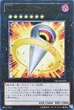 No.11ビッグ・アイ 【UR】 VB14-JP002-UR [遊戯王カード]《書籍系》