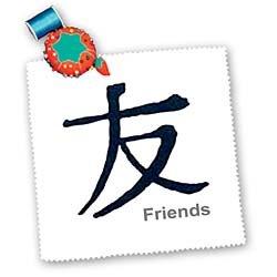 amazoncom 3drose qs11641 chinese symbol friends quilt