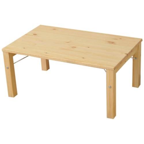 山善(YAMAZEN) 折りたたみ式パイン材ローテーブル(幅78 奥行50) ナチュラル MJT-7850L(NA)