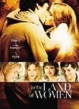 ランド・オブ・ウーマン/優しい雨の降る街で [DVD]