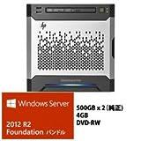 https://www.amazon.co.jp/%E3%80%90WinSVR2012R2FDN%E3%80%91HPE-Proliant-Microserver-G1610T-500GBx2/dp/B01LWT943M%3FSubscriptionId%3DAKIAIWZYVSMXX4HMRNIQ%26tag%3Dmobiinfo99-22%26linkCode%3Dxm2%26camp%3D2025%26creative%3D165953%26creativeASIN%3DB01LWT943M