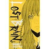 LOST+BRAIN 3 (少年サンデーコミックス)