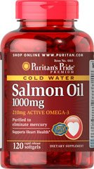 Soy Free Fish Oil Supplements
