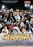 Ol 2006-2007 : La saison du 6ème titre