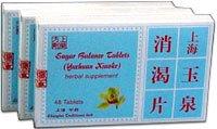 Sucre Balace Tablettes (Yu Quan Xiao Ke Pian) 48